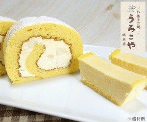 山形県「うろこや総本店」自然薯ロールと濃厚チーズケーキ番組限定セット