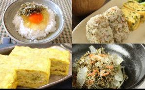 イカ昆布 ふりかけグランプリ 澤田食品