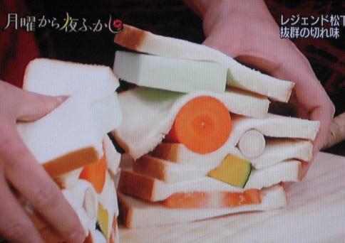 スーパーストーンバリア サンドイッチ 断面