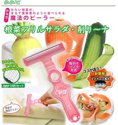 LEBEN レーベン ののじ 根菜フリルサラダ・削りーナ