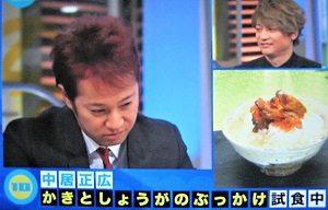 中居正広 かきとしょうがのぶっかけ 不味そうに食べる 香取慎吾も文句 スマヲタがメーカーに謝罪 購入スマノミクス
