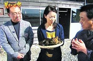 ねこぶまんま【梅沢富美男】ねこ足昆布 美味いもの市 テレビショッピング ネット販売