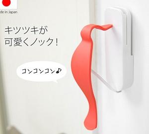 キツツキ型のドアノッカー まちかど情報室 おはよう日本 NHK
