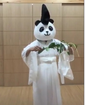 有鹿神社 パンダ宮司 画像 公式Twitter 神社の場所・地図 ZIP!