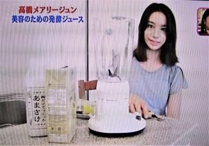 高橋メアリージュン 毎朝飲んでいる発酵ジュース 甘酒はノンアルコール 作り方