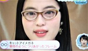 2018年流行 最新の眼鏡は、キャットアイ眼鏡 ZIP
