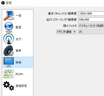 OBS 外部配信アプリ 設定 ツイキャス