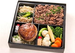 肉 将泰庵(しょうたいあん)焼肉重 A5飲めるハンバーグ御膳 しゃべくり007 坂口健太郎