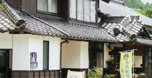 長崎県佐世保市にある古民家で自然体験&民泊 人生の楽園