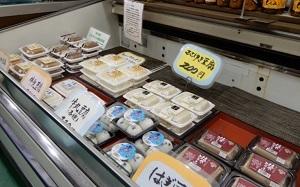 髙岸修輔 峠の豆腐や 若木屋 佐賀県武雄市にあるお豆腐屋さん 人生の楽園