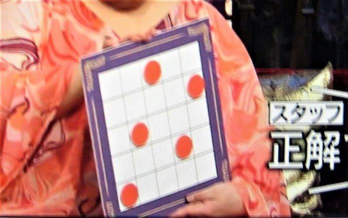 縦横斜めゲーム 正解 答え1つ目 マツコ・村上 月曜から夜ふかし