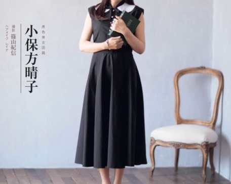 週刊文春の「原色美女図鑑」に小保方晴子、カメラマンは篠山紀信