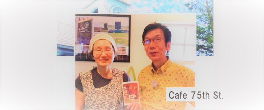 Cafe 75th St. 南阿蘇村 阿蘇白川駅舎カフェ 人生の楽園