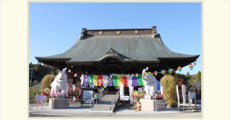 長福寿寺(日本一宝くじが当たるお寺)月曜から夜ふかしで紹介
